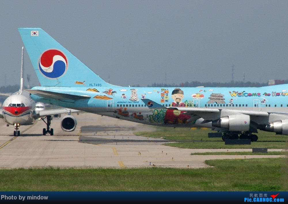 Re:[原创]终于有时间拍机了,转战PEK两天的收获---第一次拍到蓝鲸18210,滑行中的大韩彩绘744,荷航744,以及国航B-2032大星星。。。 BOEING 747-400 HL7495 中国北京首都机场