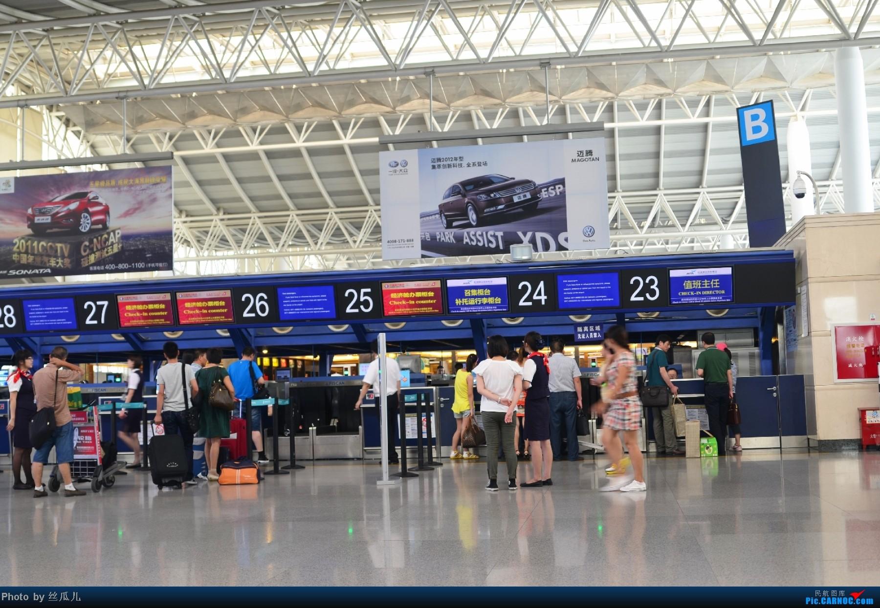 [原创]长途奔袭鸟窝所得,HGH-PEK-HGH,鸟窝上空在我登基前的最后时刻云开雾散,感谢国家!感谢首都!感谢飞友网!感谢新华网!够长吗?不够就继续感谢下去    中国杭州萧山机场