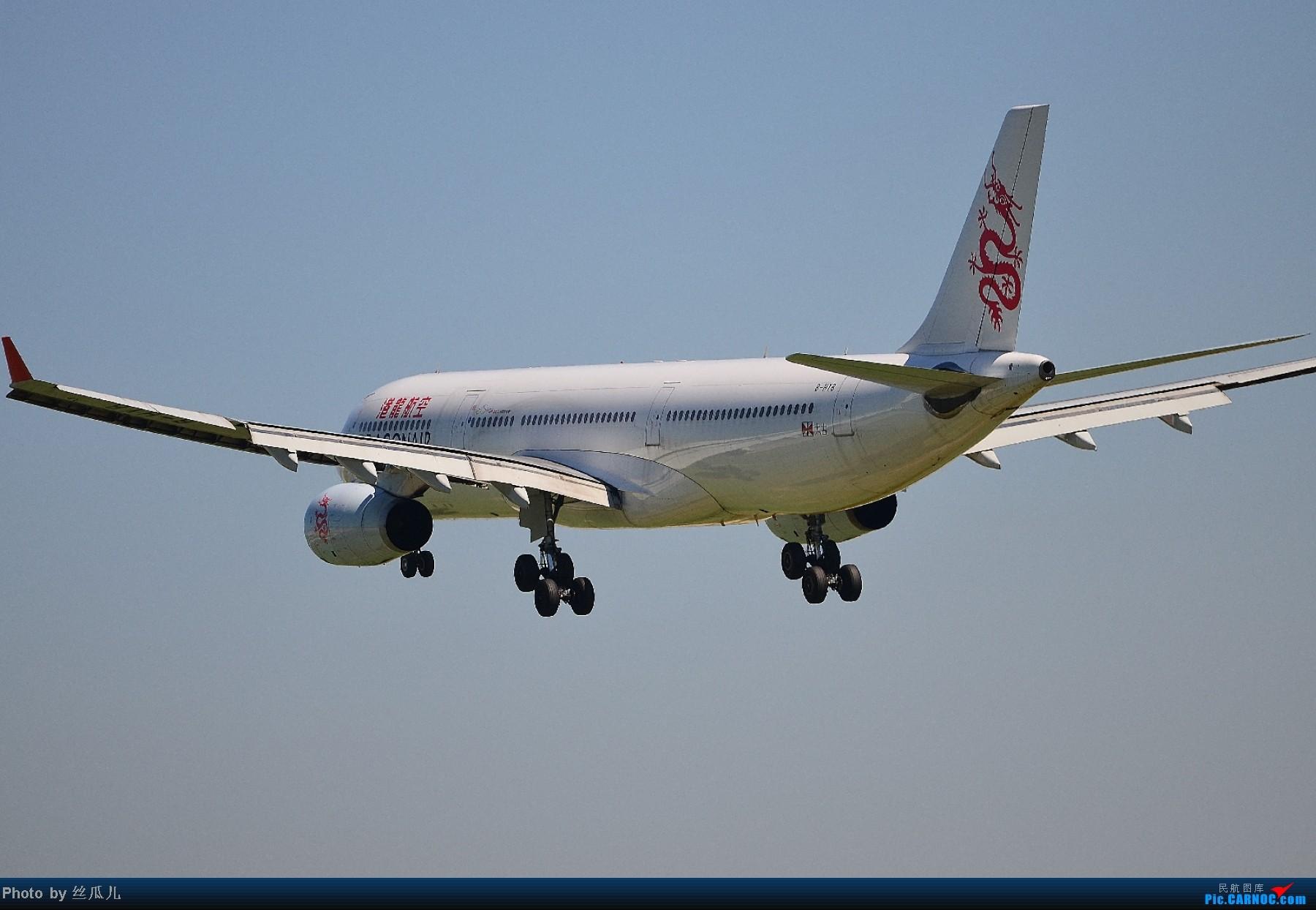 Re:[原创]长途奔袭鸟窝所得,HGH-PEK-HGH,鸟窝上空在我登基前的最后时刻云开雾散,感谢国家!感谢首都人民!感谢飞友网!感谢新华网!感谢CCTV!! AIRBUS A330-300 B-HYB 中国北京首都机场