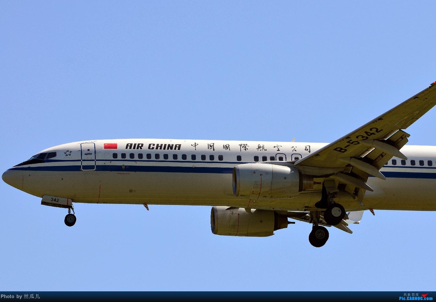Re:[原创]长途奔袭鸟窝所得,HGH-PEK-HGH,鸟窝上空在我登基前的最后时刻云开雾散,感谢国家!感谢首都人民!感谢飞友网!感谢新华网!感谢CCTV!! BOEING 737-800 B-5342 中国北京首都机场
