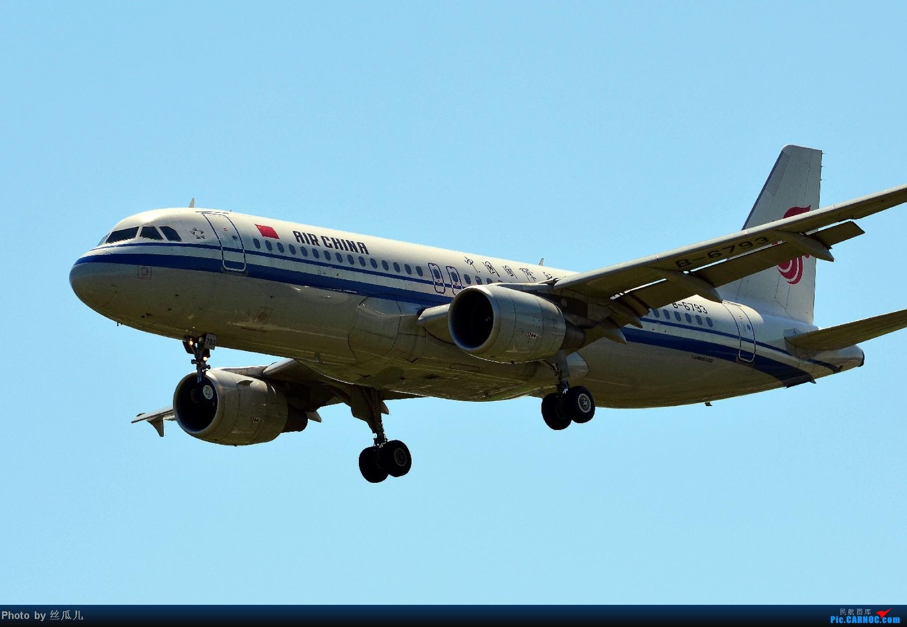 Re:[原创]长途奔袭鸟窝所得,HGH-PEK-HGH,鸟窝上空在我登基前的最后时刻云开雾散,感谢国家!感谢首都人民!感谢飞友网!感谢新华网!感谢CCTV!! AIRBUS A320-200 B-6793 中国北京首都机场
