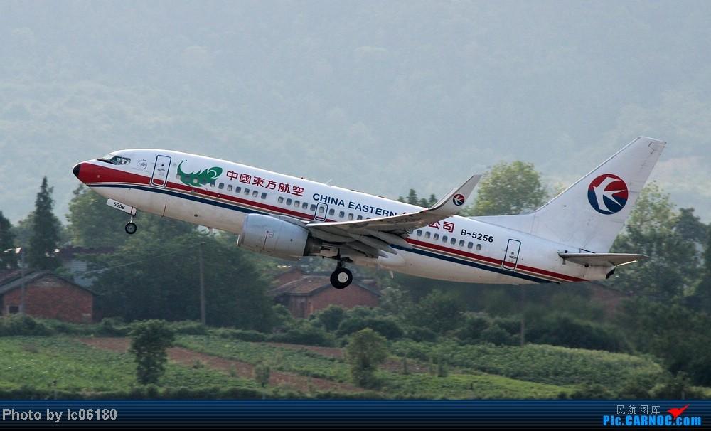 Re:[原创]『KHN』傍晚的昌北机场-大中小飞机齐在 普装彩绘都来 BOEING 737-700 B-5256 中国南昌昌北机场