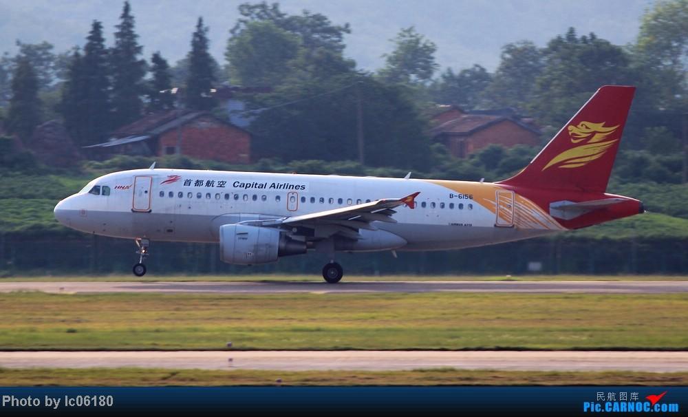 Re:[原创]『KHN』傍晚的昌北机场-大中小飞机齐在 普装彩绘都来 AIRBUS A319-100 B-6156 中国南昌昌北机场