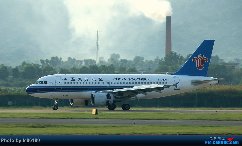 Re:[原创]『KHN』傍晚的昌北机场-大中小飞机齐在 普装彩绘都来 AIRBUS A319-100 B-6200 中国南昌昌北机场