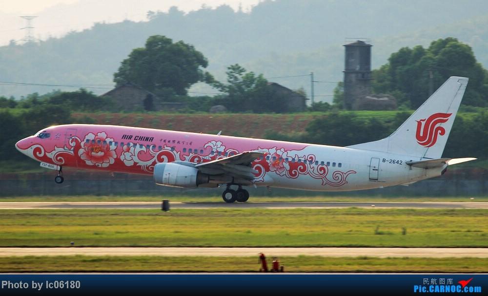 Re:[原创]『KHN』傍晚的昌北机场-大中小飞机齐在 普装彩绘都来 BOEING 737-800 B-2642 中国南昌昌北机场