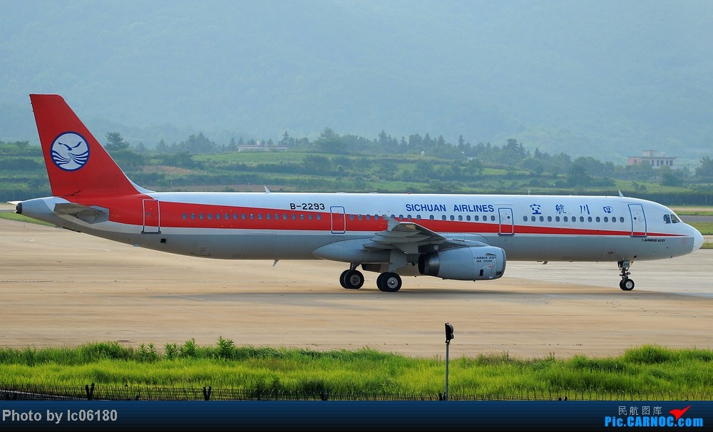 Re:[原创]『KHN』傍晚的昌北机场-大中小飞机齐在 普装彩绘都来 AIRBUS A321-100 B-2293 中国南昌昌北机场