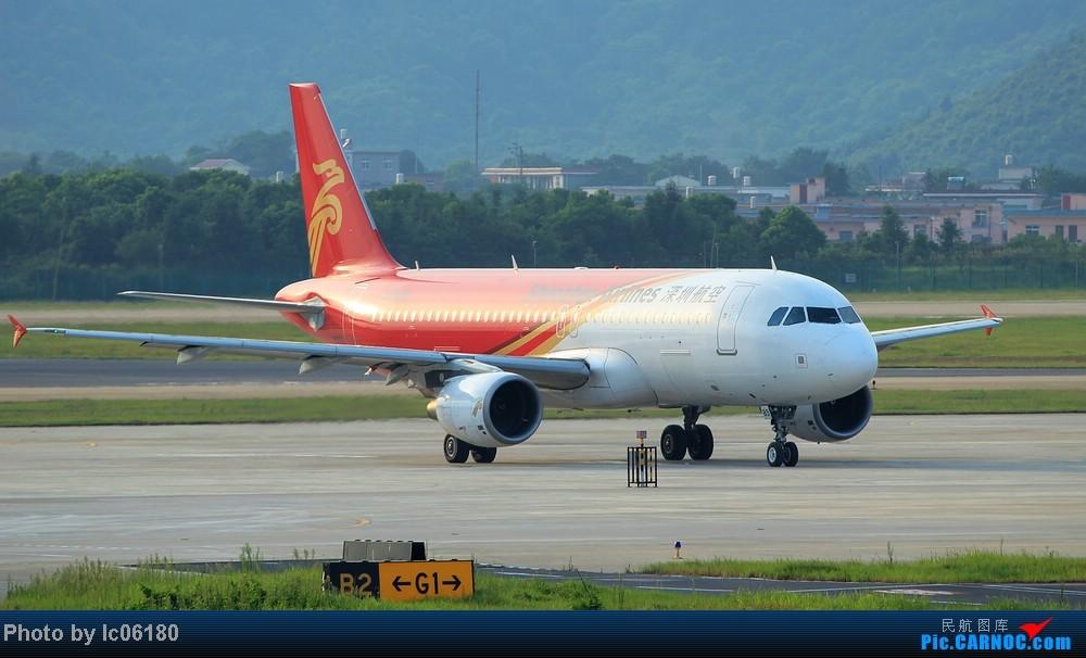 Re:[原创]『KHN』傍晚的昌北机场-大中小飞机齐在 普装彩绘都来 AIRBUS A320-200 B-6589 中国南昌昌北机场