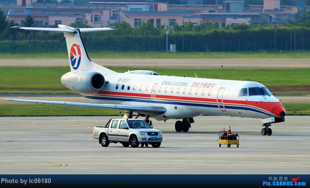 Re:[原创]『KHN』傍晚的昌北机场-大中小飞机齐在 普装彩绘都来 EMBRAER ERJ-145 B-3057 中国南昌昌北机场