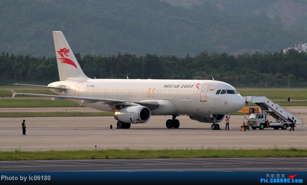 Re:[原创]『KHN』傍晚的昌北机场-大中小飞机齐在 普装彩绘都来 AIRBUS A320-200 B-6790 中国南昌昌北机场