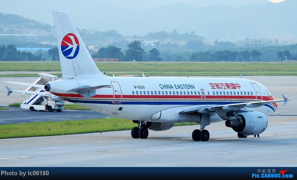 Re:[原创]『KHN』傍晚的昌北机场-大中小飞机齐在 普装彩绘都来 AIRBUS A319-100 B-2222 中国南昌昌北机场