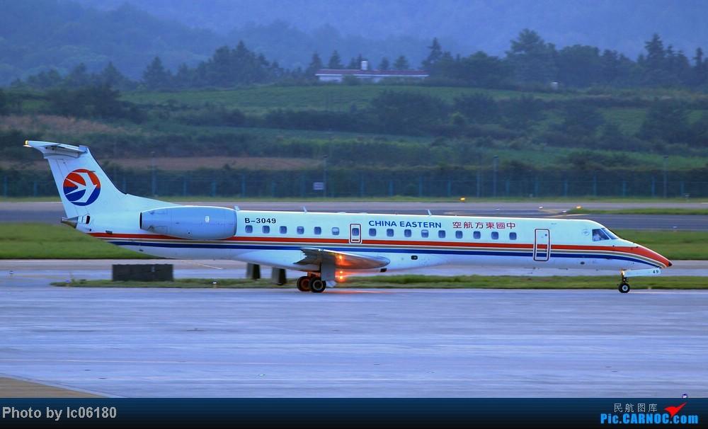 Re:[原创]『KHN』傍晚的昌北机场-大中小飞机齐在 普装彩绘都来 EMBRAER ERJ-145 B-3049 中国南昌昌北机场