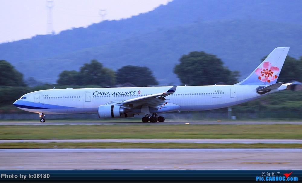 Re:[原创]『KHN』傍晚的昌北机场-大中小飞机齐在 普装彩绘都来 AIRBUS A330-300 B-18353 中国南昌昌北机场