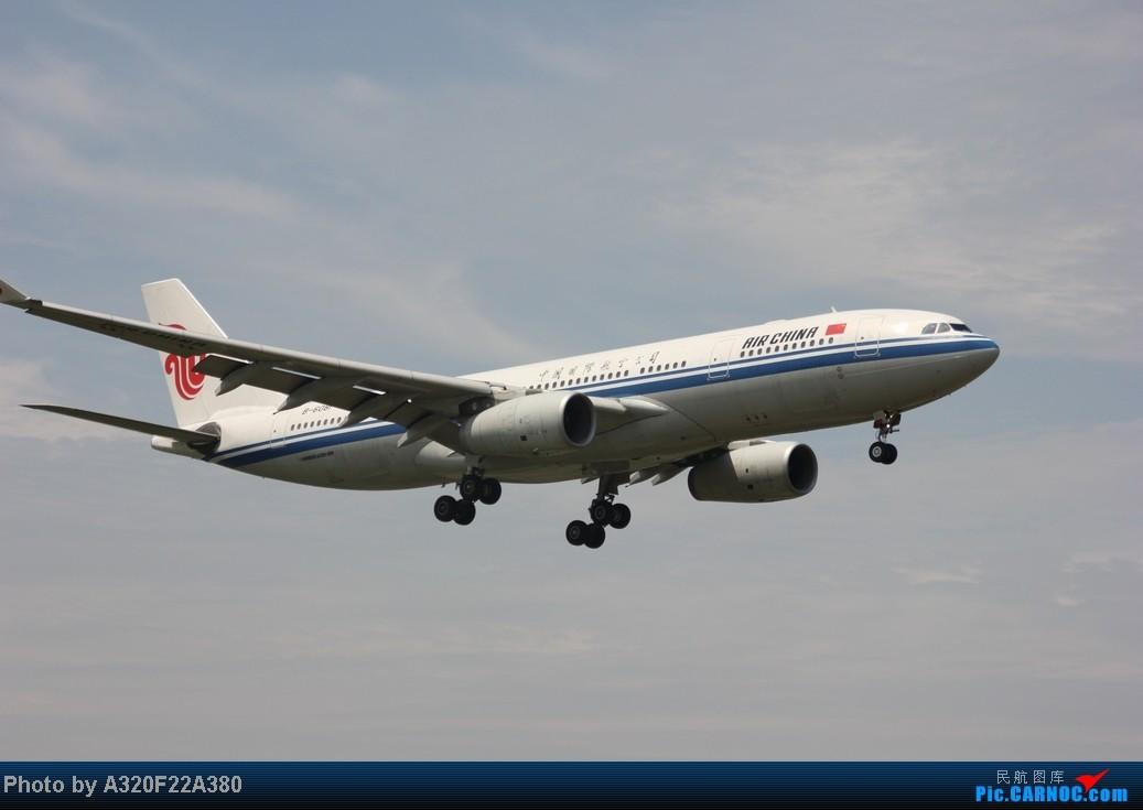 Re:[原创]{LEO拍机}新手冒着烈日酷暑,奋战在CTU!没有功劳也有苦劳吧!走过路过不要错过!欢迎各位大侠砸飞机和指点!另附有奖问答答对10个小飞机送上 AIRBUS A330-200 B-6081 中国成都双流机场