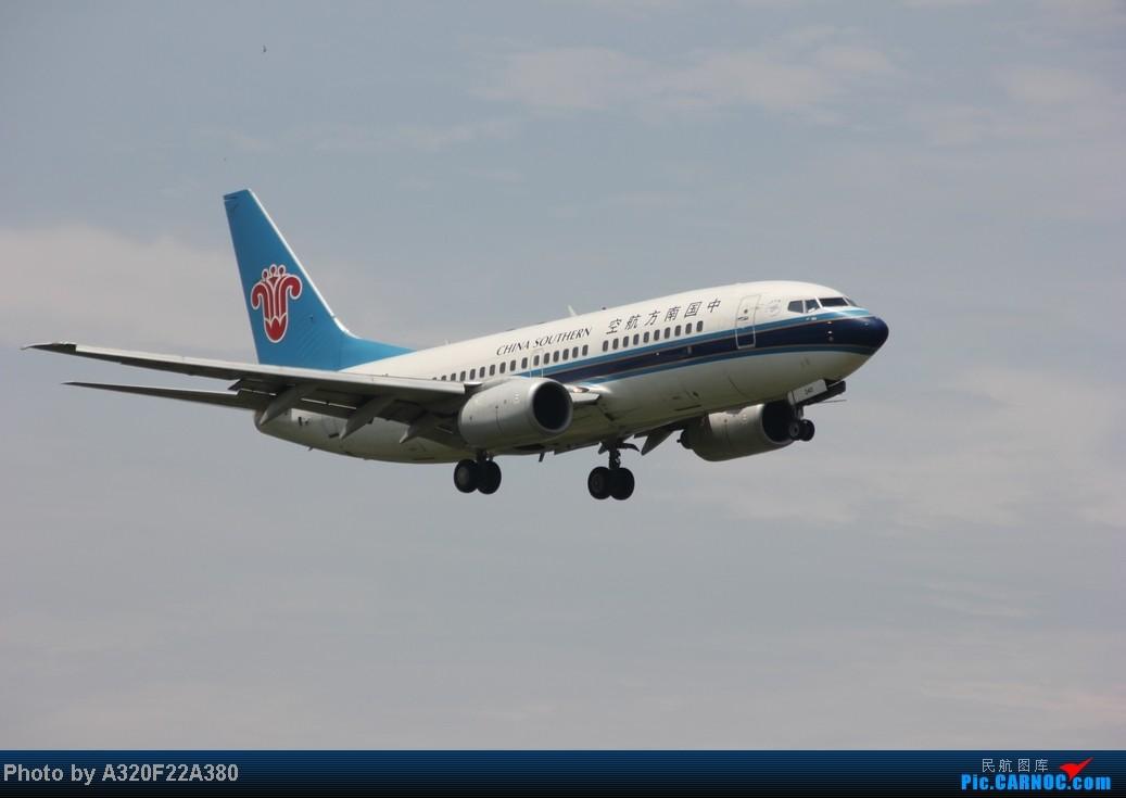 Re:[原创]{LEO拍机}新手冒着烈日酷暑,奋战在CTU!没有功劳也有苦劳吧!走过路过不要错过!欢迎各位大侠砸飞机和指点!另附有奖问答答对10个小飞机送上 BOEING 737-700 B-5240 中国成都双流机场