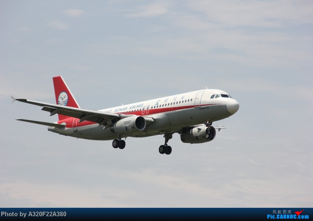 Re:[原创]{LEO拍机}新手冒着烈日酷暑,奋战在CTU!没有功劳也有苦劳吧!走过路过不要错过!欢迎各位大侠砸飞机和指点!另附有奖问答答对10个小飞机送上 AIRBUS A320-200 B-6323 中国成都双流机场