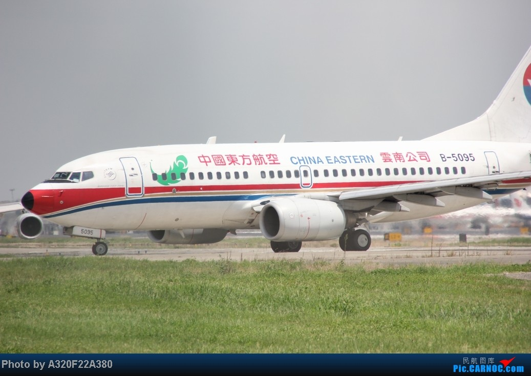 Re:[原创]{LEO拍机}新手冒着烈日酷暑,奋战在CTU!没有功劳也有苦劳吧!走过路过不要错过!欢迎各位大侠砸飞机和指点!另附有奖问答答对10个小飞机送上 BOEING 737-700 B-5095 中国成都双流机场