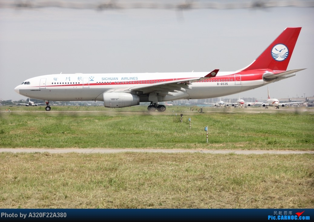 Re:[原创]{LEO拍机}新手冒着烈日酷暑,奋战在CTU!没有功劳也有苦劳吧!走过路过不要错过!欢迎各位大侠砸飞机和指点!另附有奖问答答对10个小飞机送上 AIRBUS A330-200 B-6535 中国成都双流机场