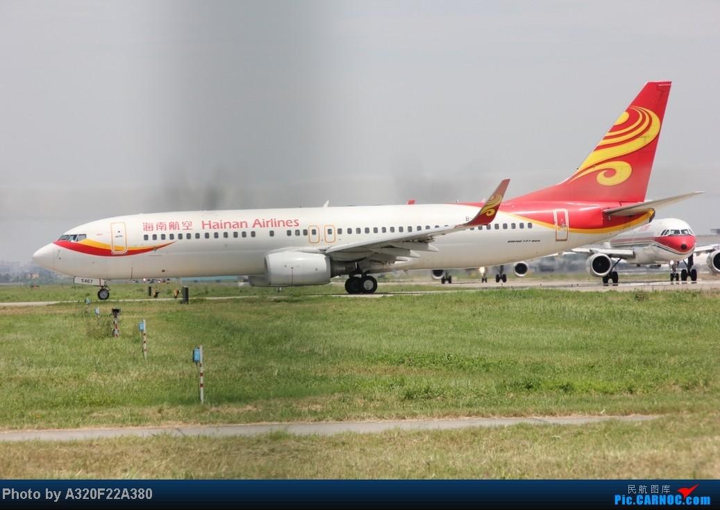 Re:[原创]{LEO拍机}新手冒着烈日酷暑,奋战在CTU!没有功劳也有苦劳吧!走过路过不要错过!欢迎各位大侠砸飞机和指点!另附有奖问答答对10个小飞机送上 BOEING 737-800 B-5467 中国成都双流机场