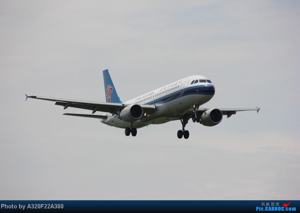 Re:[原创]{LEO拍机}新手冒着烈日酷暑,奋战在CTU!没有功劳也有苦劳吧!走过路过不要错过!欢迎各位大侠砸飞机和指点!另附有奖问答答对10个小飞机送上 AIRBUS A320-200 B-6783 中国成都双流机场