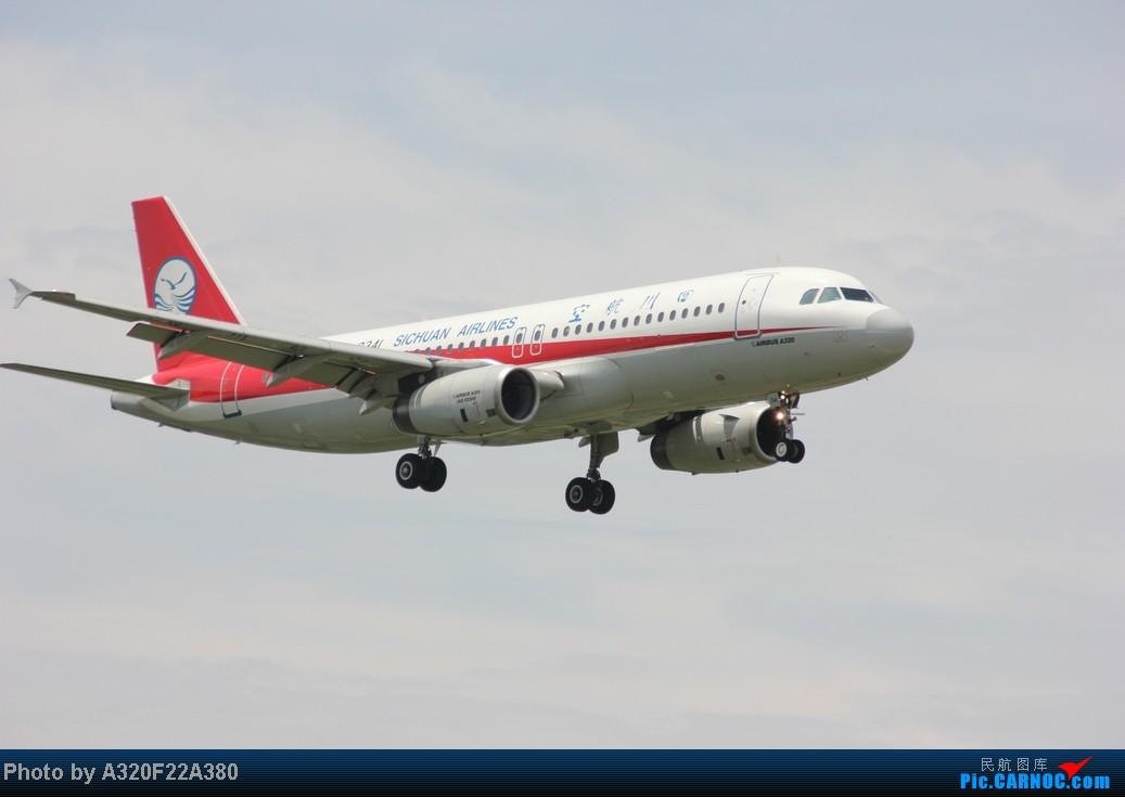 Re:[原创]{LEO拍机}新手冒着烈日酷暑,奋战在CTU!没有功劳也有苦劳吧!走过路过不要错过!欢迎各位大侠砸飞机和指点!另附有奖问答答对10个小飞机送上 AIRBUS A320-200 B-2341 中国成都双流机场