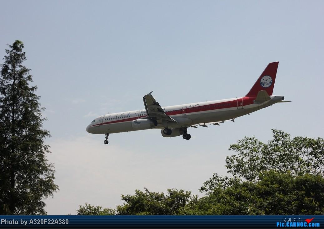 Re:[原创]{LEO拍机}新手冒着烈日酷暑,奋战在CTU!没有功劳也有苦劳吧!走过路过不要错过!欢迎各位大侠砸飞机和指点!另附有奖问答答对10个小飞机送上 AIRBUS A321-200 B-2371 中国成都双流机场