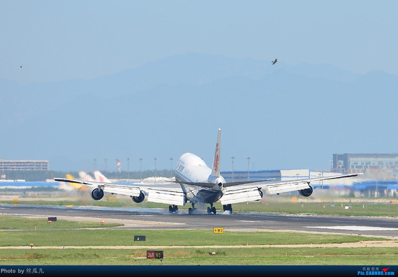 Re:[原创]长途奔袭鸟窝所得,HGH-PEK-HGH,鸟窝上空在我登基前的最后时刻云开雾散,感谢国家!感谢首都!感谢飞友网!感谢新华网!够长吗?不够就继续感谢下去 BOEING 747-400 B-2445 中国北京首都机场