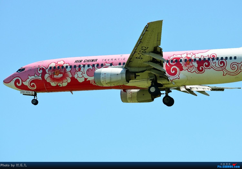 Re:[原创]长途奔袭鸟窝所得,HGH-PEK-HGH,鸟窝上空在我登基前的最后时刻云开雾散,感谢国家!感谢首都!感谢飞友网!感谢新华网!够长吗?不够就继续感谢下去 BOEING 737-800 B-2642 中国北京首都机场