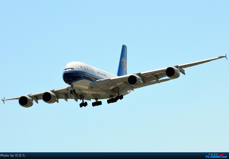 Re:[原创]长途奔袭鸟窝所得,HGH-PEK-HGH,鸟窝上空在我登基前的最后时刻云开雾散,感谢国家!感谢首都!感谢飞友网!感谢新华网!够长吗?不够就继续感谢下去 AIRBUS A380 B-6138 中国北京首都机场