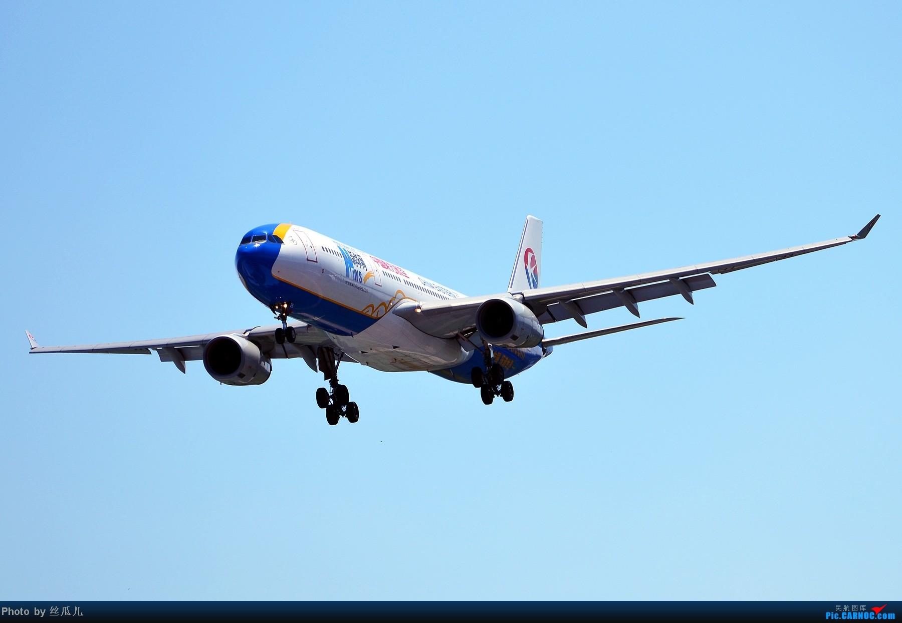 [原创]发一组东航B-6125新华网,发完睡觉 AIRBUS A330-300 B-6125 中国北京首都机场