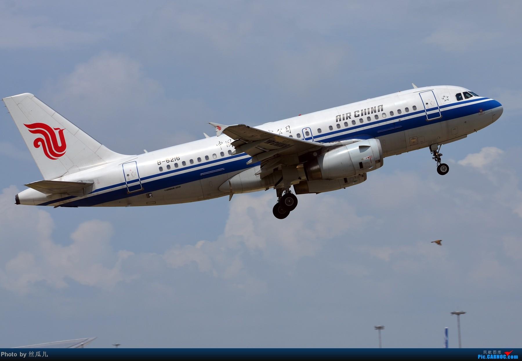 [原创]比翼双飞 AIRBUS A319-100 B-6216 中国杭州萧山机场