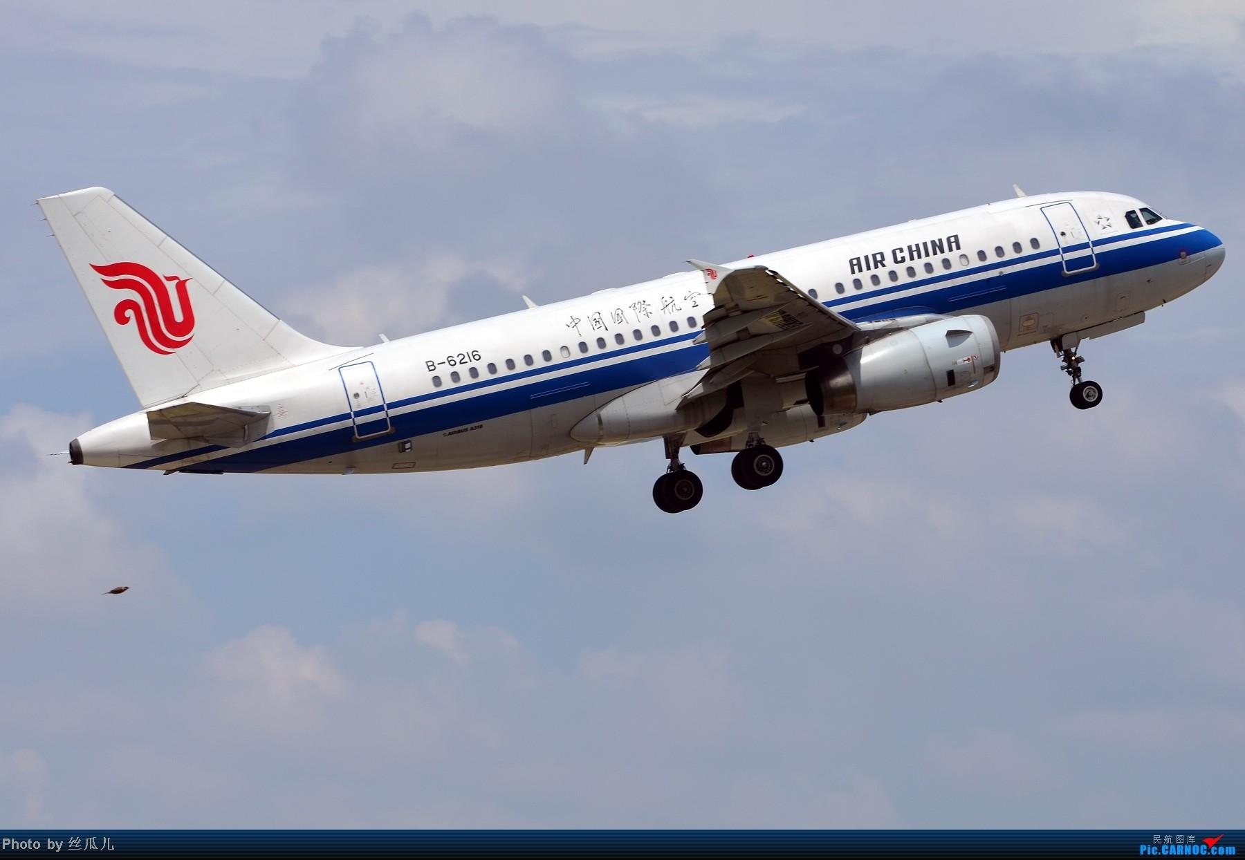 Re:[原创]比翼双飞 AIRBUS A319-100 B-6216 中国杭州萧山机场