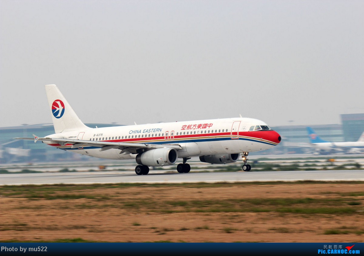 Re:【御风长安-西安飞友会】XIY本场打机·欢迎西安飞友加入新群! AIRBUS A320-200 B-6375 XIY