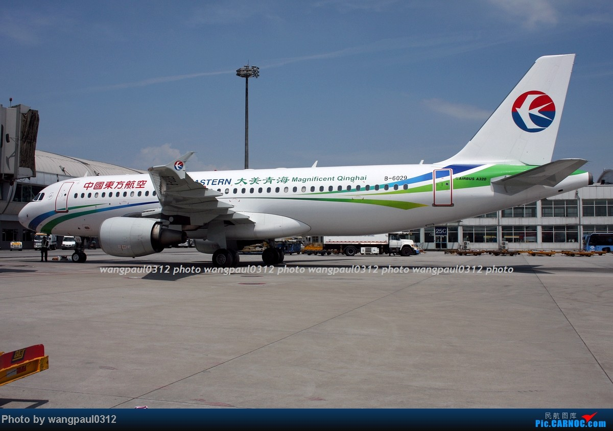Re:[原创]两个多月没有发图了,差点从C网消失,补几张图吧! AIRBUS A320-200 B-6029 北京首都国际机场