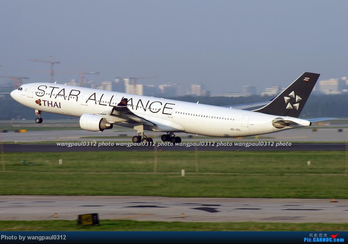 Re:[原创]两个多月没有发图了,差点从C网消失,补几张图吧! AIRBUS A330-322 HS-TEL 北京首都国际机场