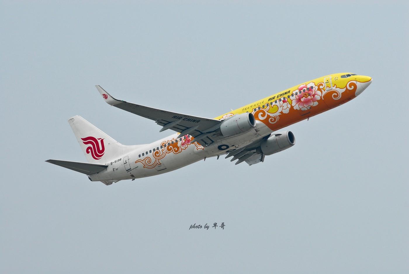 [原创]【CKG打机队】用20跑道的日子,只能拍拍起飞咯! BOEING 737-800 B-5198 中国重庆江北机场