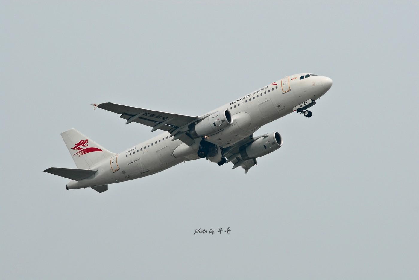 Re:[原创]【CKG打机队】用20跑道的日子,只能拍拍起飞咯! AIRBUS A320-200 B-6743 中国重庆江北机场