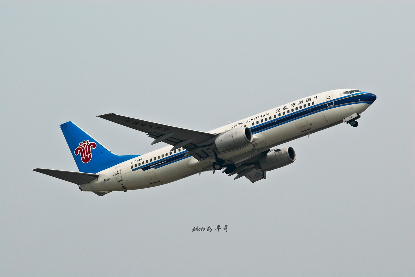 Re:[原创]【CKG打机队】用20跑道的日子,只能拍拍起飞咯! BOEING 737-800 B-5340 中国重庆江北机场