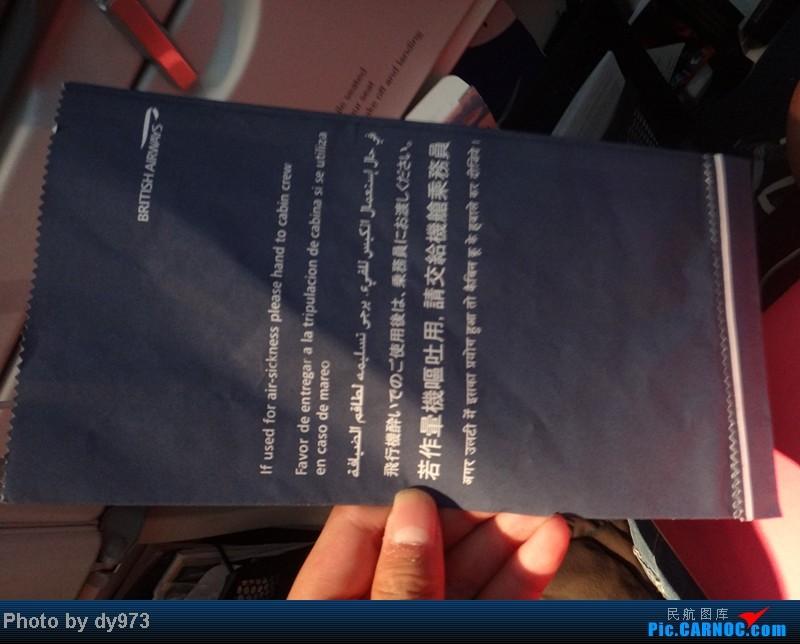 Re:[原创]伦敦15日 14岁小弟首次宽体,外航  首次出国 首次发游记 超长(快给小飞机)