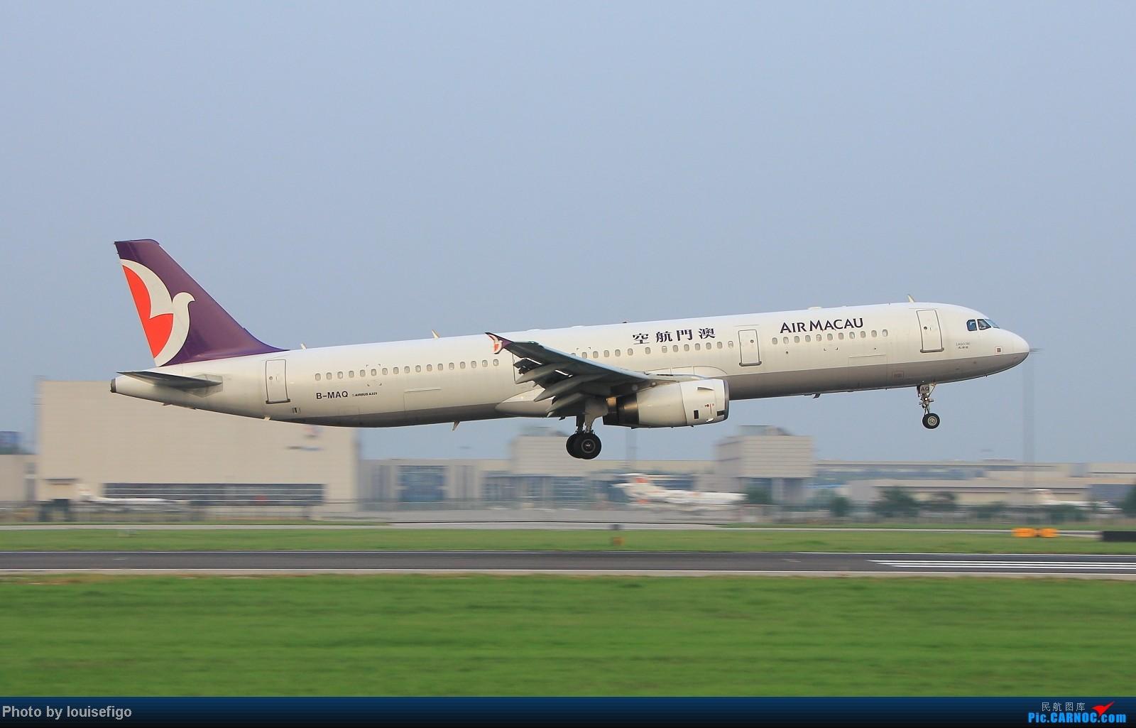 Re:[原创]闲来无事天气闷,发点冷饭自娱乐!!!PEK西跑的降落杂图~发到哪儿是哪儿啊!随心情! AIRBUS A321-200 B-MAQ 北京首都国际机场