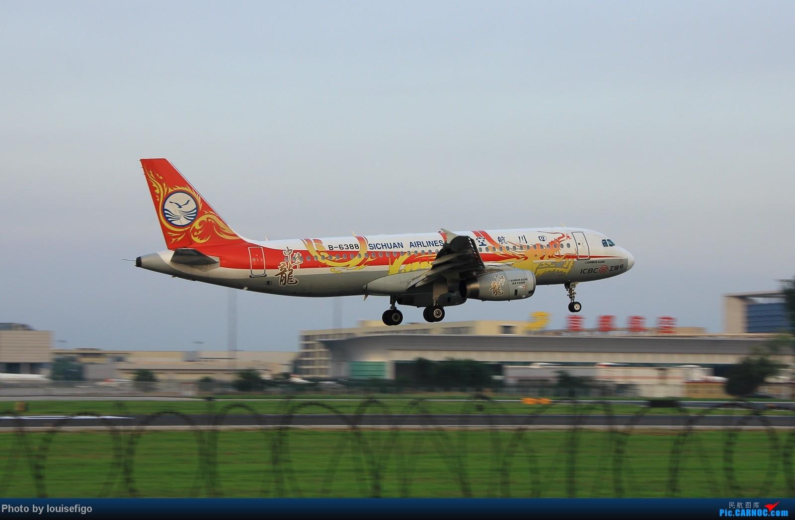Re:[原创]闲来无事天气闷,发点冷饭自娱乐!!!PEK西跑的降落杂图~发到哪儿是哪儿啊!随心情! AIRBUS A320-200 B-6388 北京首都国际机场