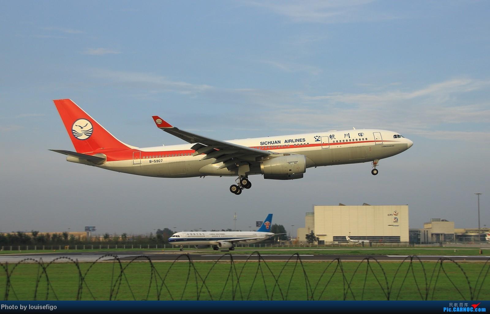 Re:[原创]闲来无事天气闷,发点冷饭自娱乐!!!PEK西跑的降落杂图~发到哪儿是哪儿啊!随心情! AIRBUS A330-200 B-5907 北京首都国际机场