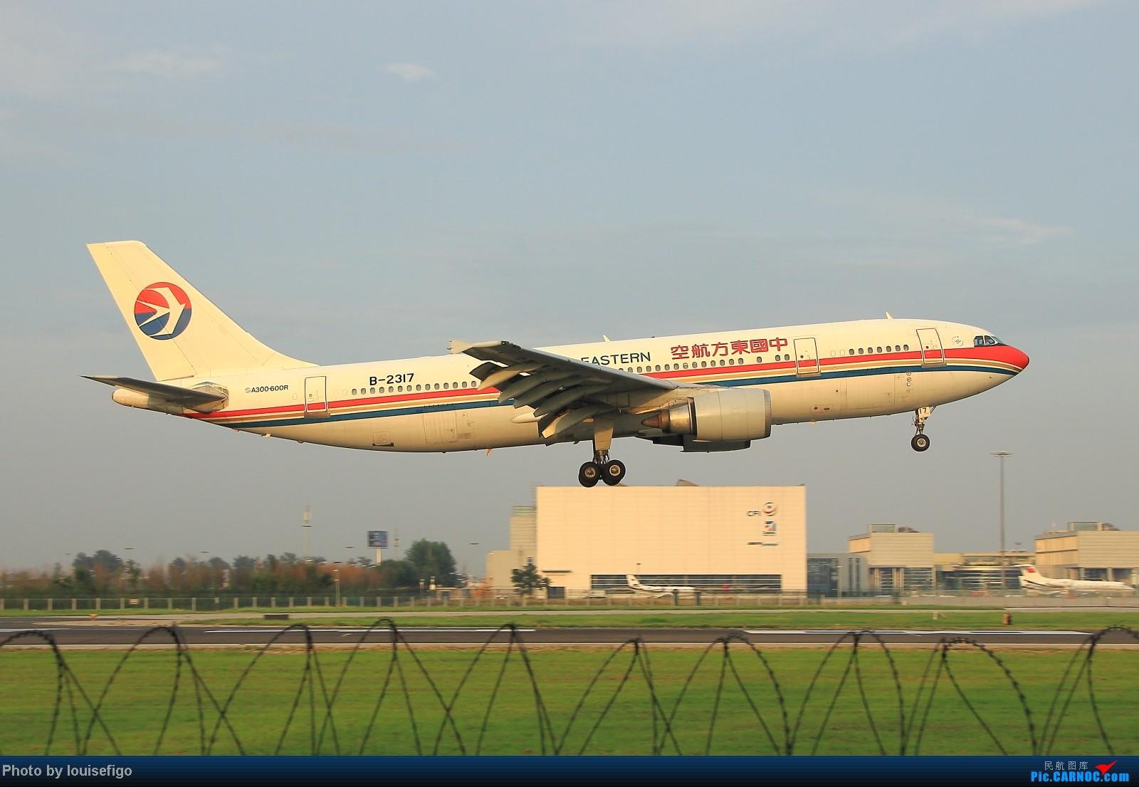 Re:[原创]闲来无事天气闷,发点冷饭自娱乐!!!PEK西跑的降落杂图~发到哪儿是哪儿啊!随心情! AIRBUS A300-B4-600R B-2317 北京首都国际机场