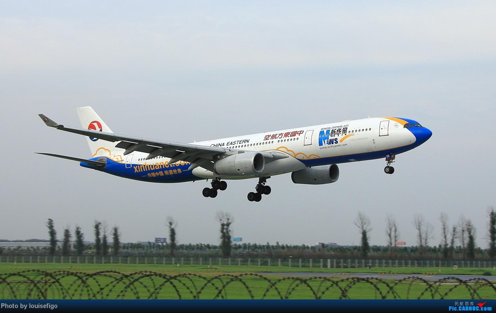 Re:[原创]闲来无事天气闷,发点冷饭自娱乐!!!PEK西跑的降落杂图~发到哪儿是哪儿啊!随心情! AIRBUS A330-300 B-6125 北京首都国际机场