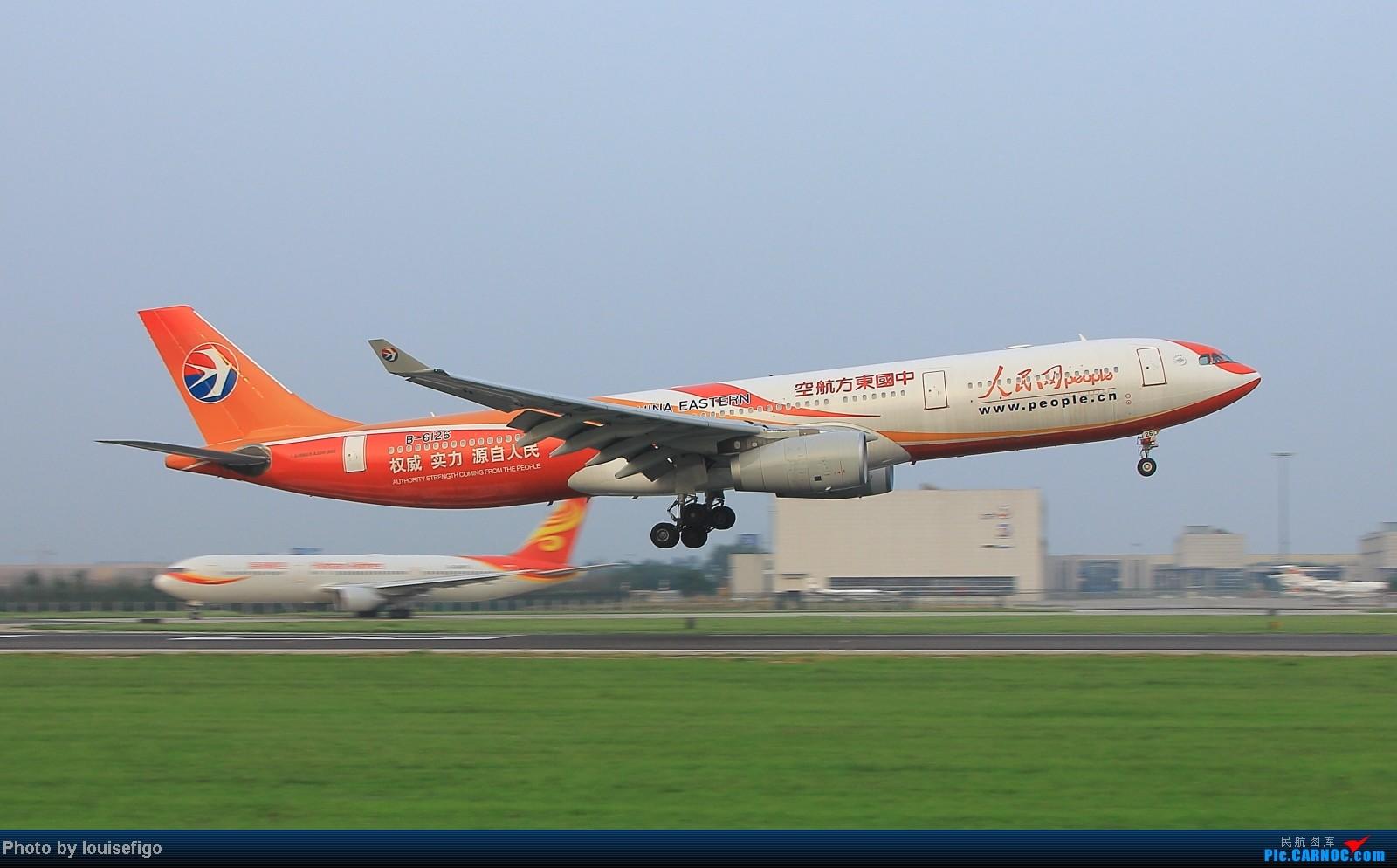 Re:[原创]闲来无事天气闷,发点冷饭自娱乐!!!PEK西跑的降落杂图~发到哪儿是哪儿啊!随心情! AIRBUS A330-300 B-6126 北京首都国际机场