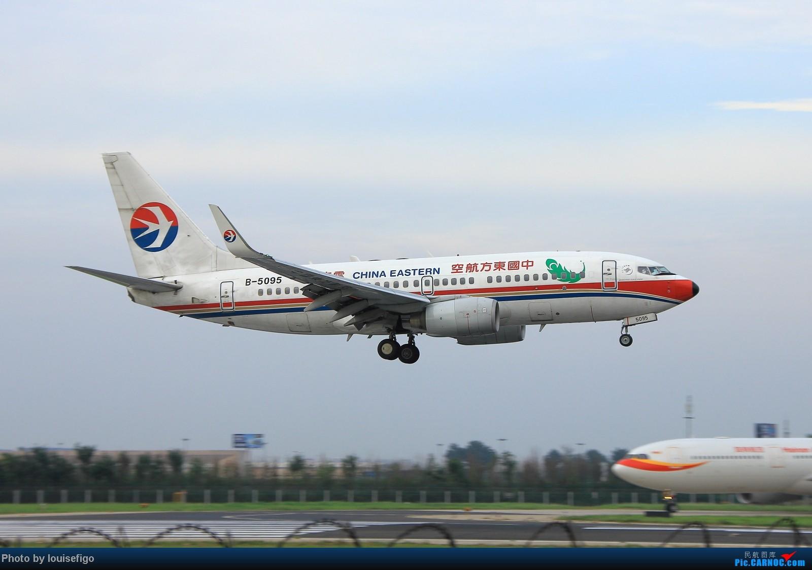 Re:[原创]闲来无事天气闷,发点冷饭自娱乐!!!PEK西跑的降落杂图~发到哪儿是哪儿啊!随心情! BOEING 737-700 B-5095 北京首都国际机场