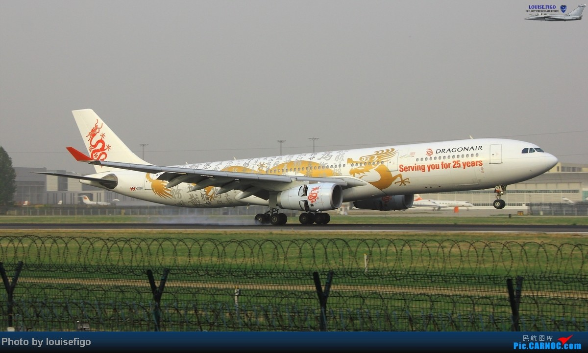 Re:[原创]闲来无事天气闷,发点冷饭自娱乐!!!PEK西跑的降落杂图~发到哪儿是哪儿啊!随心情! AIRBUS A330-300 B-HYF 北京首都国际机场