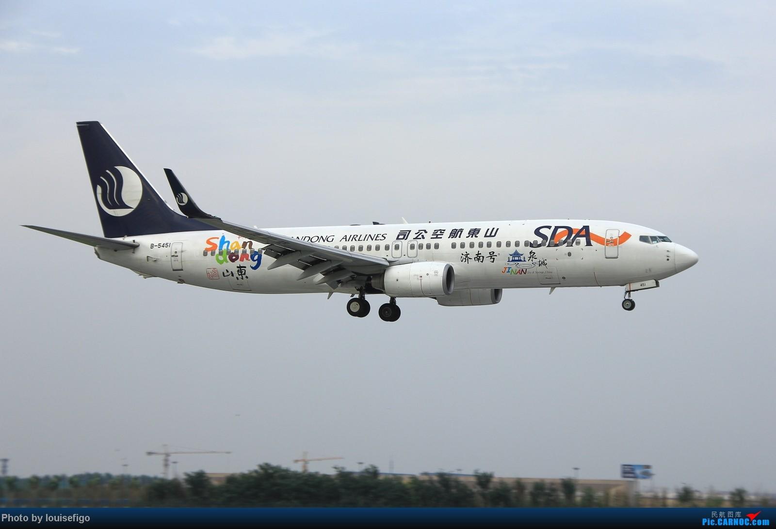 Re:[原创]闲来无事天气闷,发点冷饭自娱乐!!!PEK西跑的降落杂图~发到哪儿是哪儿啊!随心情! BOEING 737-800 B-5451 北京首都国际机场