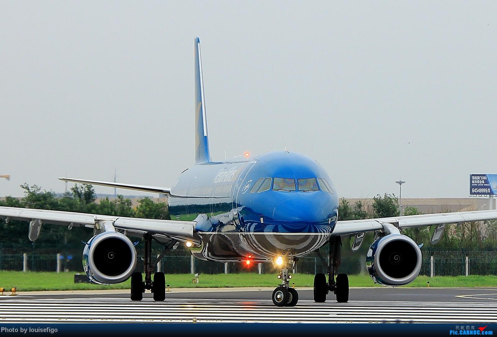 Re:[原创]闲来无事天气闷,发点冷饭自娱乐!!!PEK西跑的降落杂图~发到哪儿是哪儿啊!随心情! AIRBUS A321-200 VN-A326 北京首都国际机场