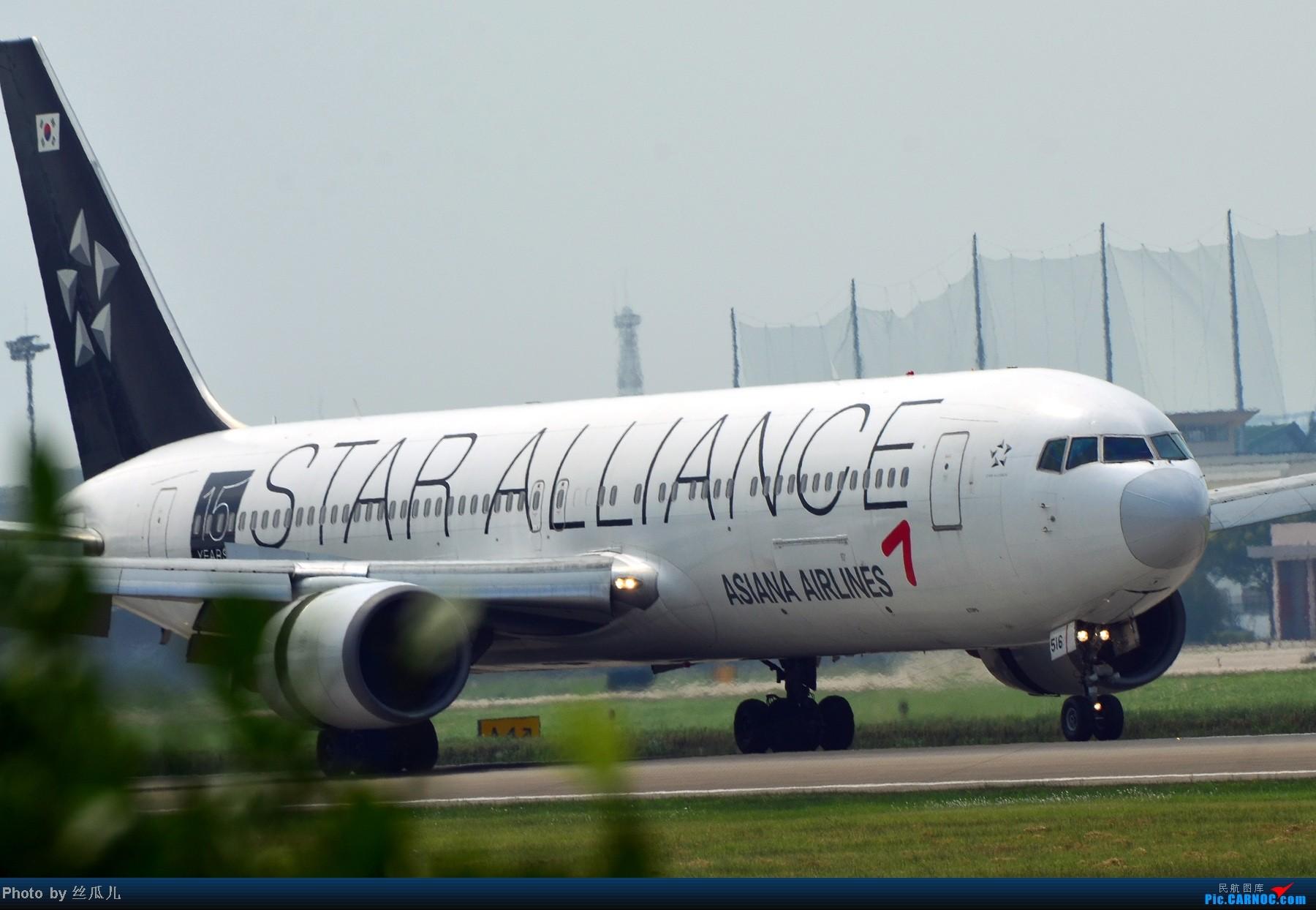 [原创]又白又粗的棒子 BOEING 767-300 HL-7516 中国杭州萧山机场
