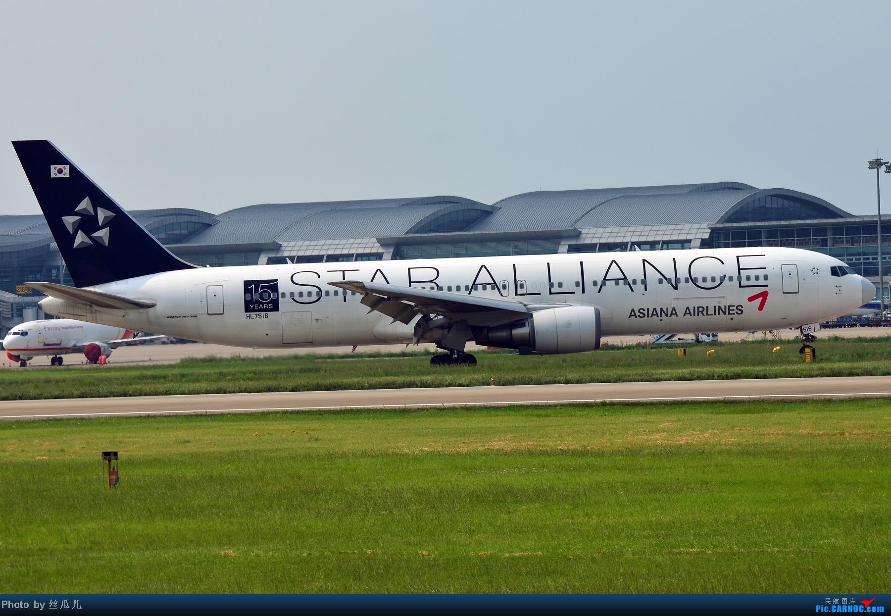 Re:[原创]又白又粗的棒子 BOEING 767-300 HL-7516 中国杭州萧山机场